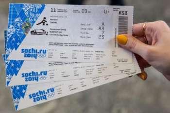 Четыре плюса Tickets